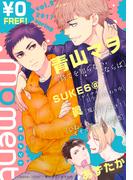【無料】moment vol.9/2017 spring(moment)