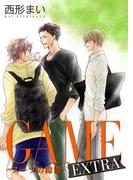 【期間限定価格】Love Jossie GAME~スーツの隙間~ EXTRA