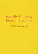 earthly flowers,heavenly colors