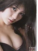 一番遠くて近い人 高橋胡桃×渡辺達生PHOTO DOCUMENT (TOKYONEWS MOOK)(TOKYO NEWS MOOK)
