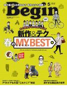 Begin 2017年5月号(Begin)