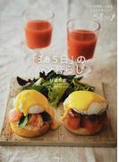 「365日」のパン暮らし パンを美味しくする、とっておきレシピ58