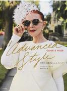Advanced Style:OLDER&WISER 世界の上級者おしゃれスナップ