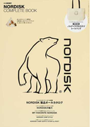 NORDISK COMPLETE BOOK (ニューズムック)