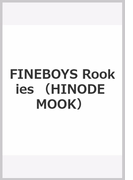 FINEBOYS Rookies