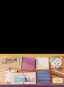 KURUMI3冊セット たんぽぽ/紫/白
