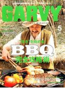 ガルヴィ 2017年 05月号 [雑誌]