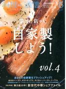 料理通信 2017年 05月号 [雑誌]