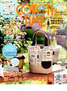 COTTON TIME (コットン タイム) 2017年 05月号 [雑誌]