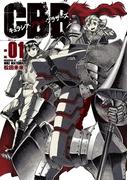 キュラシア・ブラッド・ブラザーズ 1 (ビッグコミックス)(ビッグコミックス)