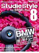 【期間限定価格】Studie Style 8 for BMW life(学研MOOK)