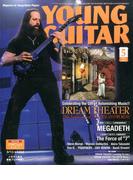 YOUNG GUITAR (ヤング・ギター) 2017年 05月号 [雑誌]