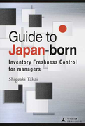 Guide to Japan‐born Inventory Freshness Control for managers
