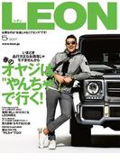 LEON 2017年5月号