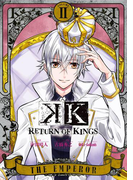 K RETURN OF KINGS 2巻(Gファンタジーコミックス)