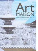 アートメゾン・インターナショナル Vol.21