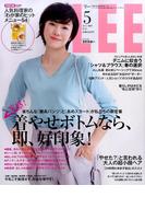 コンパクト版LEE 2017年 05月号 [雑誌]