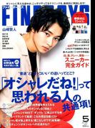 FINEBOYS (ファインボーイズ) 2017年 05月号 [雑誌]