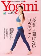 Yogini Vol.57