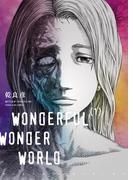 ワンダフルワンダーワールド(1)(YKコミックス)
