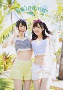 harmony Pyxis 1st写真集 (TOKYONEWS MOOK)(TOKYO NEWS MOOK)