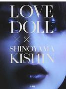 LOVE DOLL×SHINOYAMA KISHIN