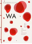 WA デザインの源流と形相