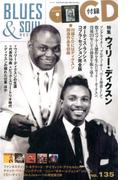 blues & soul records (ブルース & ソウル・レコーズ) 2017年 06月号 [雑誌]