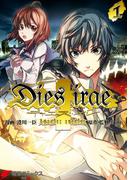 【全1-2セット】Dies irae(電撃コミックスNEXT)