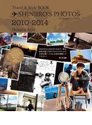 SHINJIRO'S PHOTOS Travel & Style BOOK