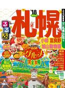 るるぶ札幌 小樽 富良野 旭山動物園'18