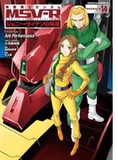 機動戦士ガンダム MSV-R ジョニー・ライデンの帰還(14)(角川コミックス・エース)