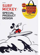 SURF MICKEY/SPECIAL PRODUCT DESIGN (e‐MOOK)(e‐MOOK)