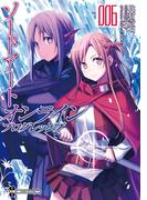 ソードアート・オンラインプログレッシブ 6 (電撃コミックスNEXT)(電撃コミックスNEXT)