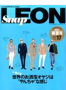 Snap LEON 2017年 05月号 [雑誌]