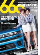 660magazine Vol.003