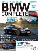 BMW COMPLETEVol.69