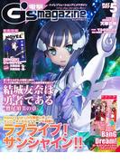電撃G's magazine 2017年5月号