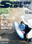サーフィンライフ 2017年 05月号 [雑誌]