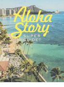 Aloha Story SUPER GUIDE!! (光文社女性ブックス)
