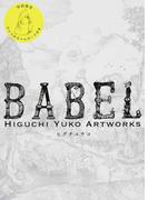 BABEL Higuchi Yuko Artworks 初回限定版