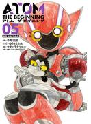 アトム ザ・ビギニング5(ヒーローズコミックス)(ヒーローズコミックス)