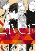ギヴン(3)(ディアプラス・コミックス)