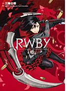 RWBY (ヤングジャンプコミックス・ウルトラ)