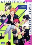 A3!コミックアンソロジー (DNAメディアコミックス)