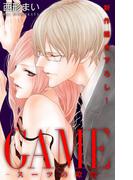 Love Jossie GAME~スーツの隙間~ story15(Love Jossie)