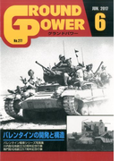 GROUND POWER (グランドパワー) 2017年 06月号 [雑誌]