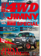 LET'S GO 4WD【レッツゴー4WD】2017年5月号(LET'S GO 4WD)