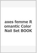 axes femme Romantic Color Nail Set BOOK