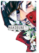 HAKOBUNE VOL.1